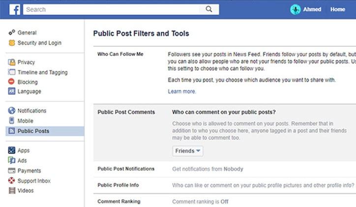 كيفية منع التعليقات على المنشورات في الفيس بوك Facebook 3