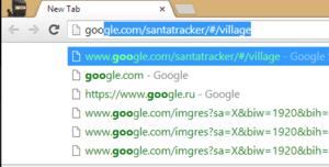 كيفية مسح المواقع التي زرتها من شريط العنوان بمتصفح كروم وفايرفوكس وإنترنت إكسبلورر 2