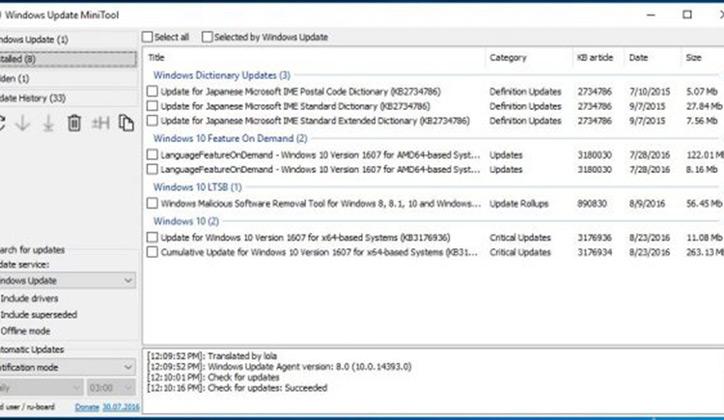 طريقة معرفة حجم تحديثات ويندوز Windows 10 قبل تحميلها 3