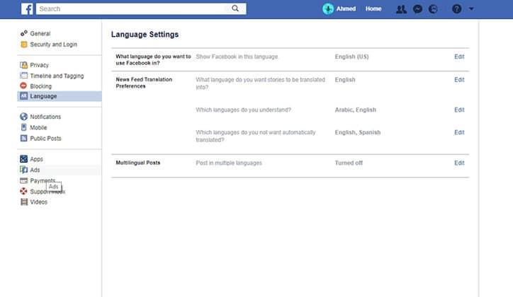 كيفية إخفاء تسجيلات الإعجاب والتعليقات والمشاركات في الفيس بوك عن الأخرين 5