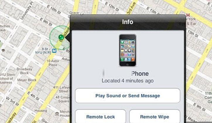 كيفية البحث والعثور على هاتفك المفقود أو المسروق – ويندوز وأندرويد وأيفون 6