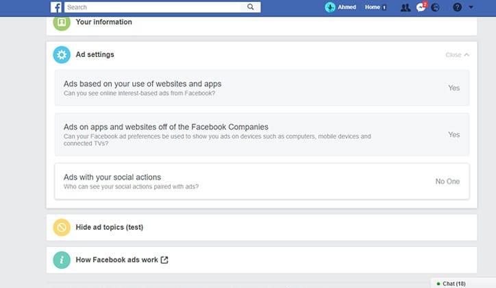كيفية إخفاء تسجيلات الإعجاب والتعليقات والمشاركات في الفيس بوك عن الأخرين 6