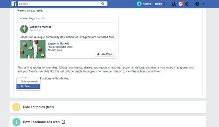 كيفية إخفاء تسجيلات الإعجاب والتعليقات والمشاركات في الفيس بوك عن الأخرين 7