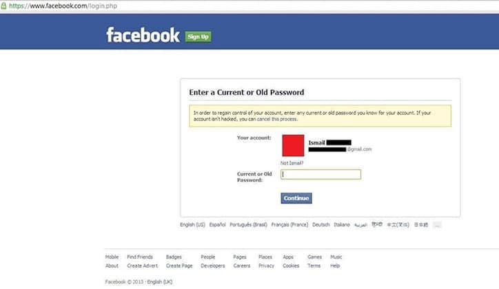 كيفية استرجاع حساب الفيس بوك فيسبوك المسروق 4