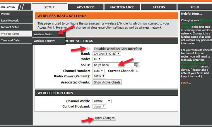 طريقة-إخفاء-شبكة-الواي-فاي-لراوتر-D-Link