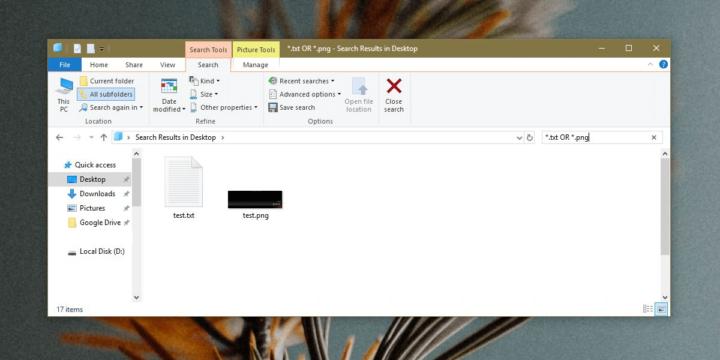 كيفية البحث عن أنواع ملفات او صيغه معينه على ويندوز 10 1