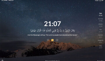 آداة قرآن تاب Quran Tab الرائعة في جوجل كروم