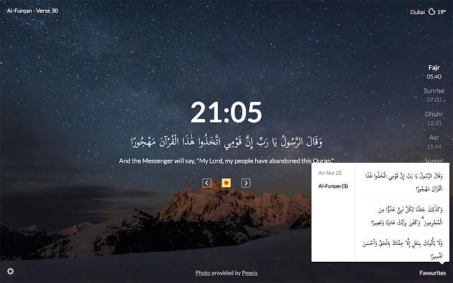 آداة قرآن تاب Quran Tab الرائعة في جوجل كروم 4