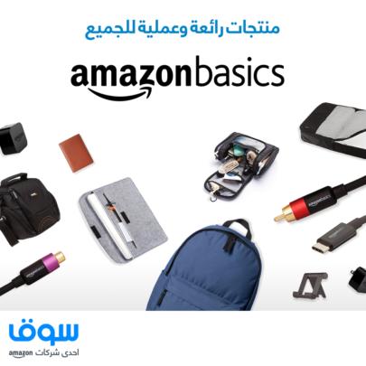 ما هي منتجات AmazonBasics 12