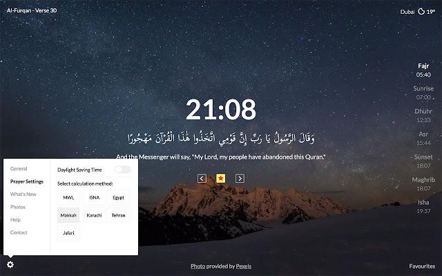 آداة قرآن تاب Quran Tab الرائعة في جوجل كروم 2