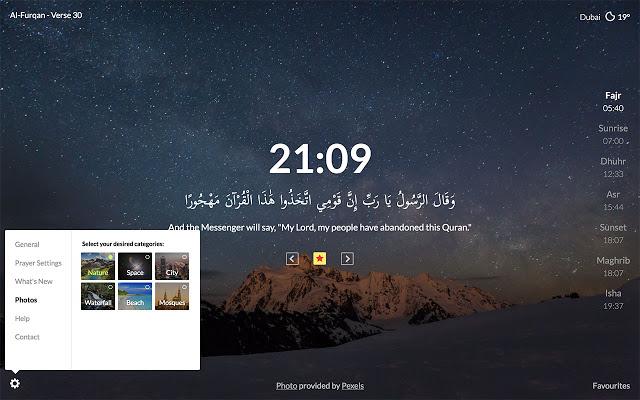 آداة قرآن تاب Quran Tab الرائعة في جوجل كروم 3