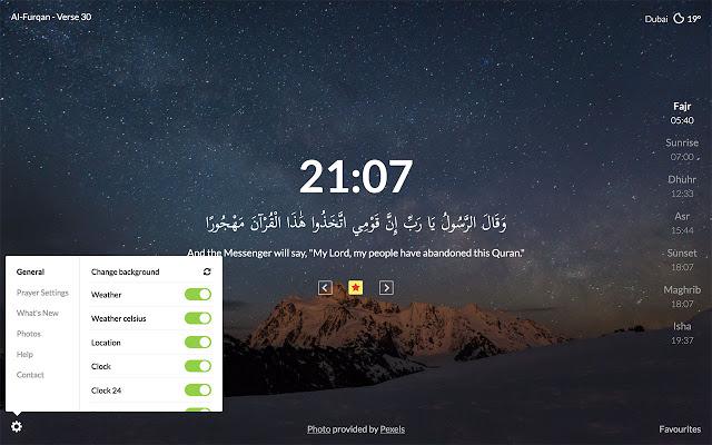 آداة قرآن تاب Quran Tab الرائعة في جوجل كروم 1
