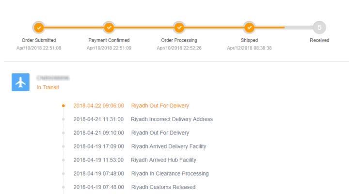 الشراء والشحن من موقع banggood بانج جود داخل مصر والدول العربية 2