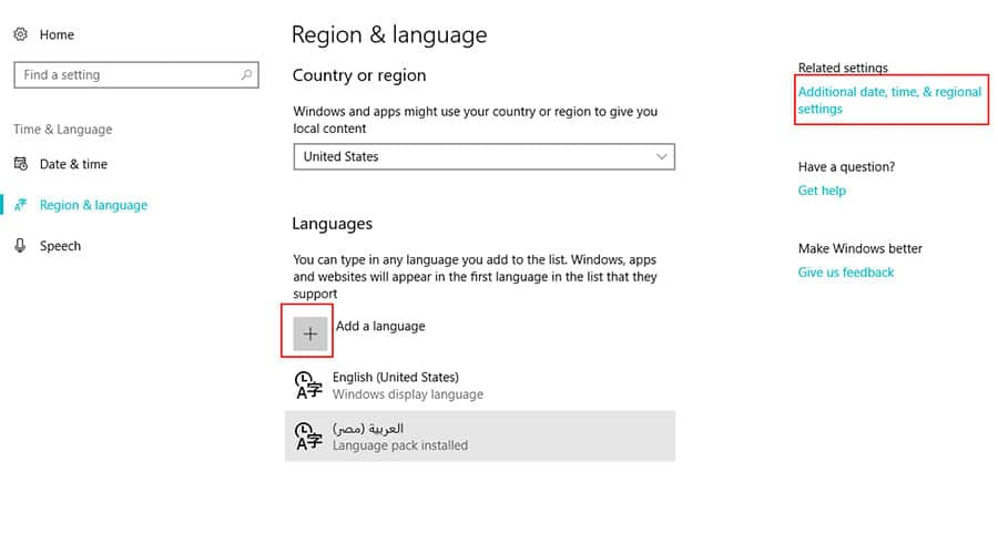 أسهل طريقة لتثبيت حزمة اللغة العربية وتعريب ويندوز 10 3