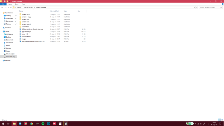 مميزات التحديث القادم ل ويندوز Windows 10 2