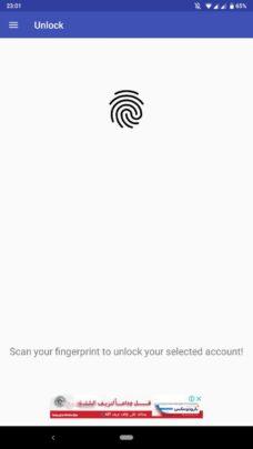 استخدم بصمة هاتفك لفتح نظام ويندوز بسهولة 7
