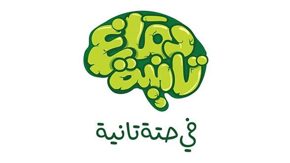 جميع اكواد شركة etisalat و اسعار اهم الباقات التي تحتاجها 5