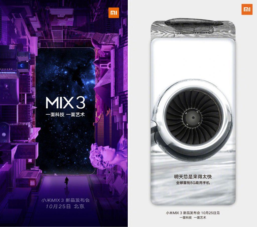 شاومي ستعلن عن هاتف جديد من سلسلة الـMix بـ10 جيجا رام 3
