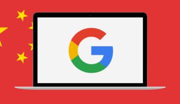 Google تنفي اشاعات عن اتاحة خدماتها في الصين 7