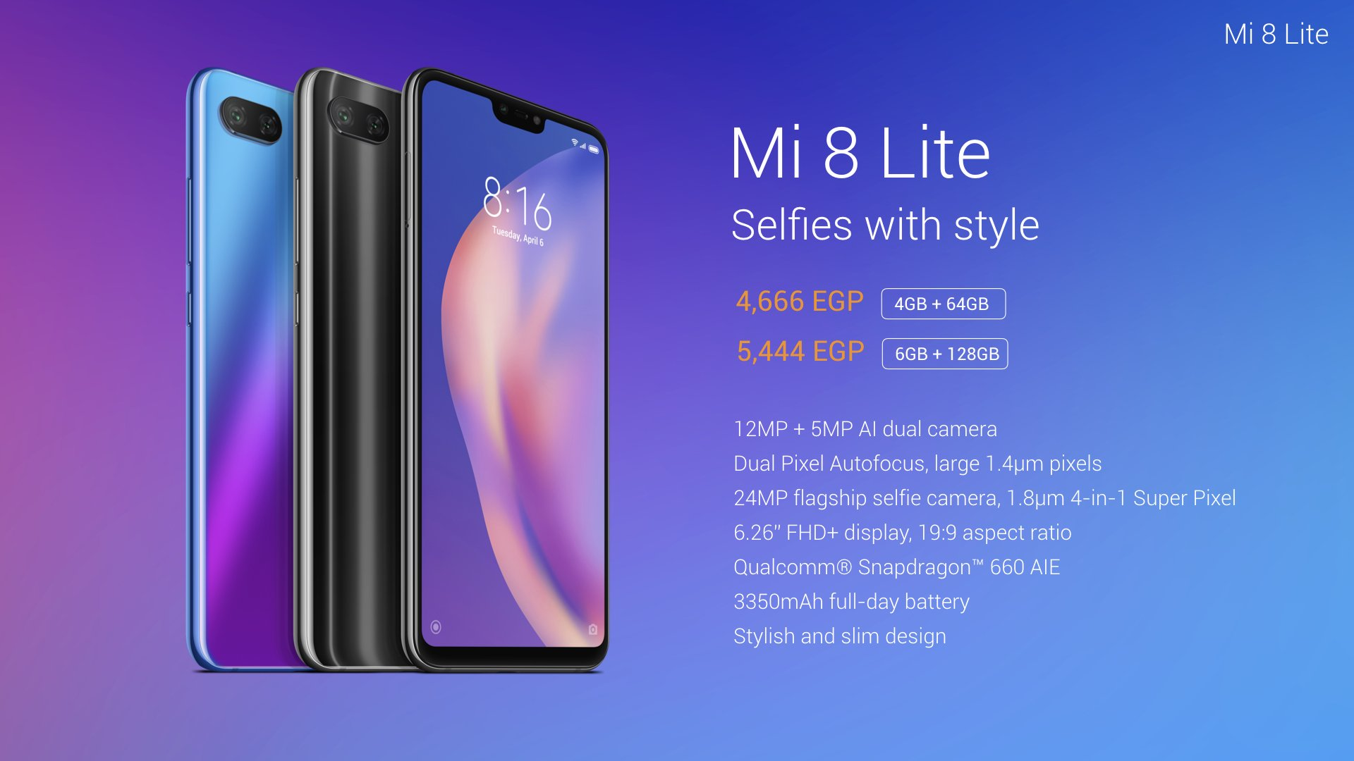 Xiaomi تعلن عن اجهزة جديدة في مختلف الفئات 3