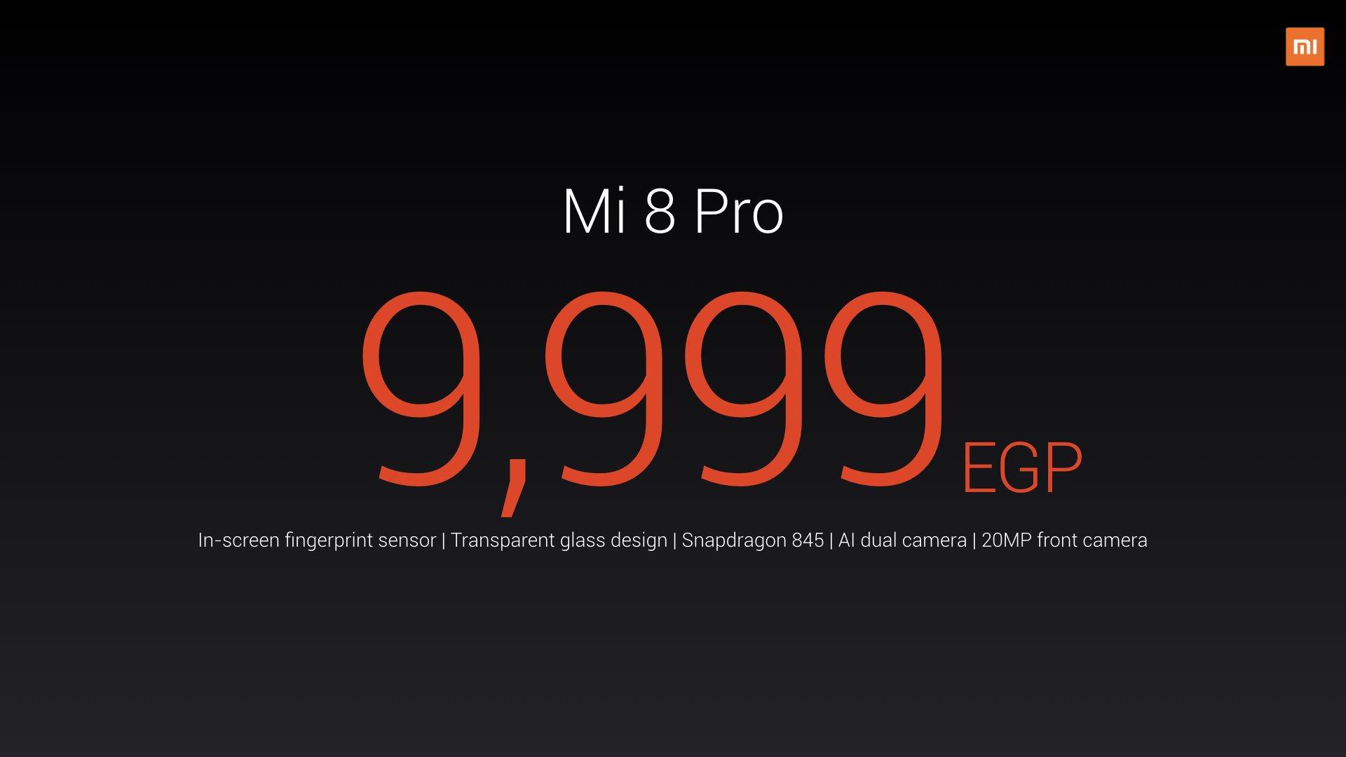 مواصفات هاتف Xiaomi Mi 8 Pro مع المميزات والعيوب والسعر 4