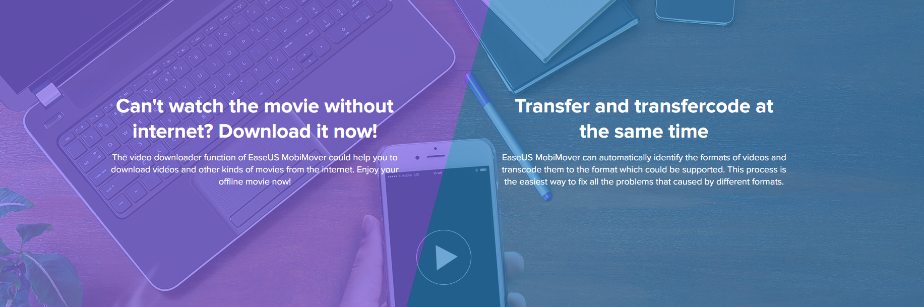 كيفية نقل البيانات من و الي هاتفك الـiPhone عن طريق Easeus Mobimover 7