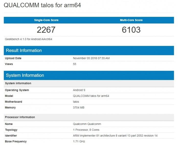رصد اول هاتف يعمل برقاقة Snapdragon 675 علي منصة Geekbench 2