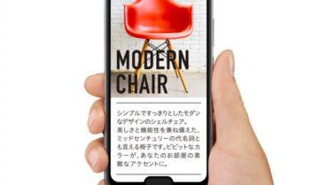 اول هاتف بنتوءان في الشاشة ! 7