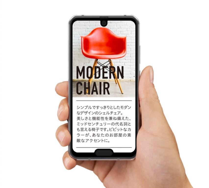 اول هاتف بنتوءان في الشاشة ! 4