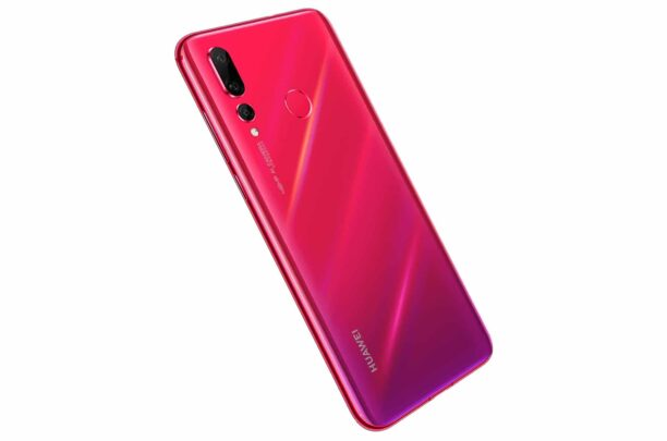 هاتف Huawei Nova 4 المواصفات و المميزات مع السعر 3