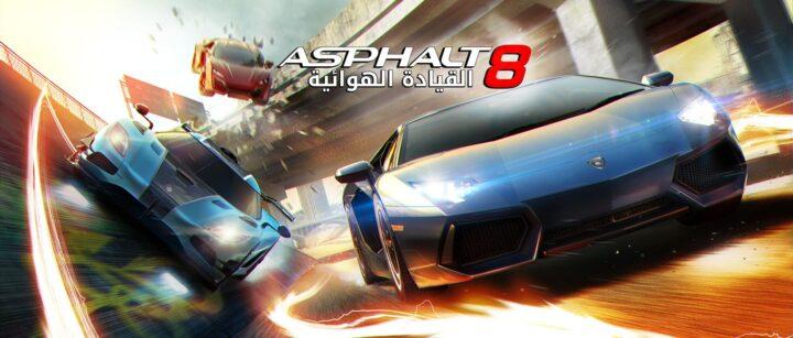 3 ألعاب سيارات مذهلة مجانية على ويندوز 10 3