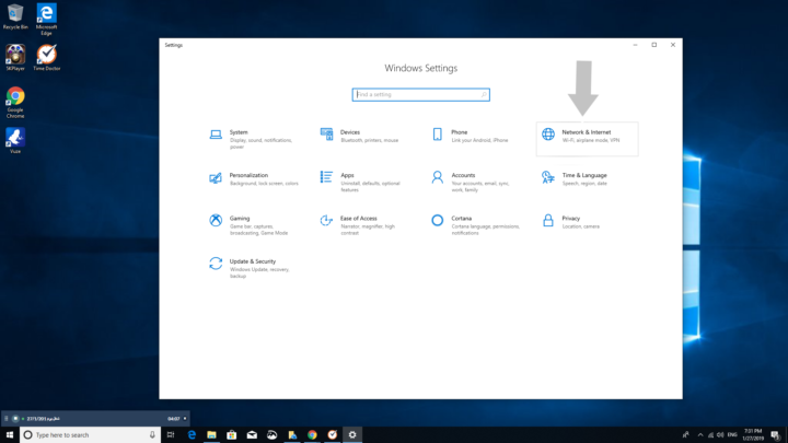 كيف تضع حداً لإستخدام الـ WIFI من خلال Windows 10 2