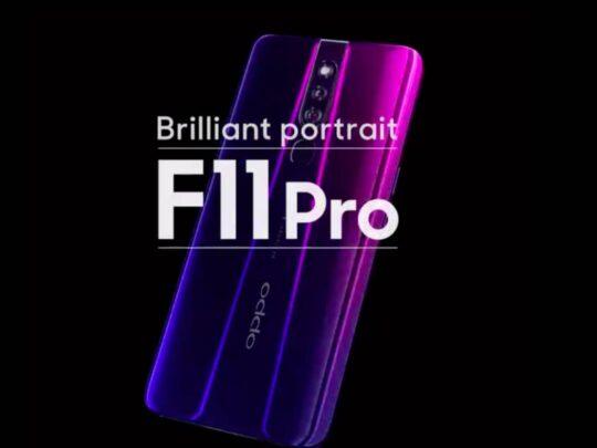 Oppo F11 Pro المواصفات و المميزات مع السعر 4