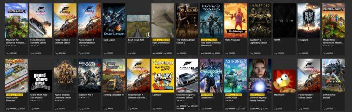 كيف تشتري ألعاب رخيصة وبشكل رسمي في مصر ؟! 2