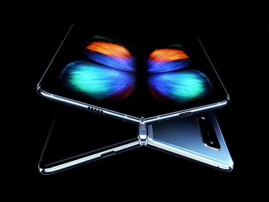 Galaxy Fold الهاتف القابل للطي قادم من المستقبل 1