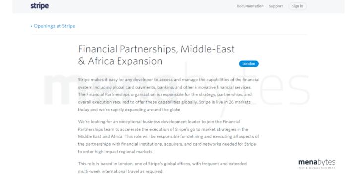 خدمات Stripe تصل إلى الشرق الأوسط وأفريقيا 2