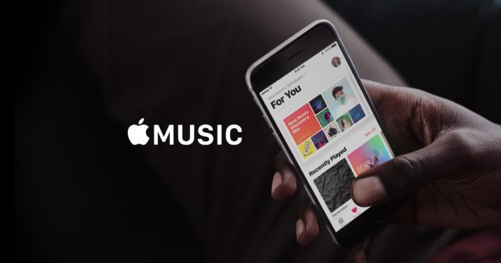 إستخدم خدمات Apple Music من خلال ويندوز 10 1