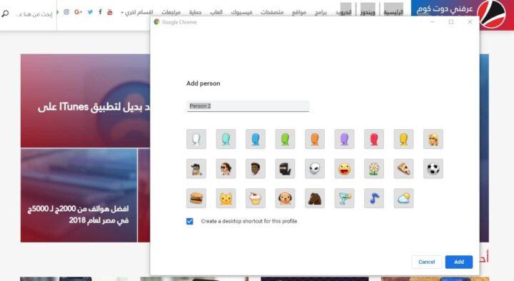 5 مميزات في Chrome يجب على الجميع إستخدامها 4