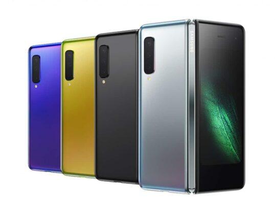 الجيل الثاني من Galaxy Fold في الطريق مع تحديثات كثيرة 1