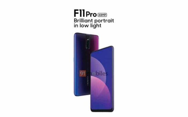 أول صور رسمية لـ Oppo F11pro 1