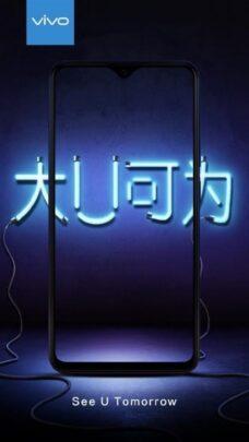 هاتف Vivo U1 يخرج للنور غداً 1