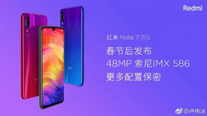 الإعلان عن Redmi Note 7 Pro الإسبوع القادم 1