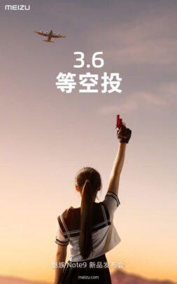الإعلان الرسمي عن Meizu Note 9 في 6 مارس القادم 1
