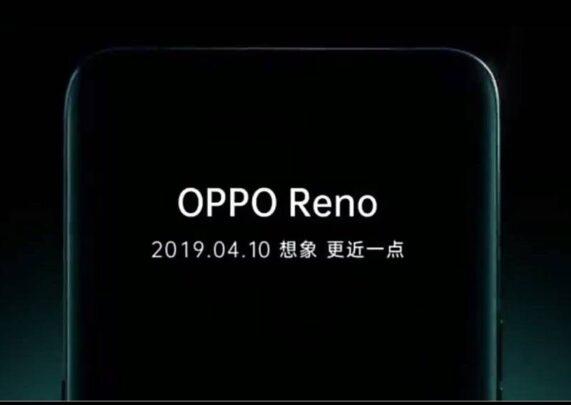 تسريب هاتف Oppo Reno 3