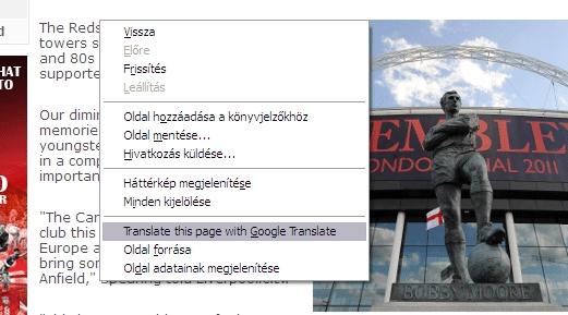 كيف تقوم بترجمة صفحة كاملة في المتصفحات 3