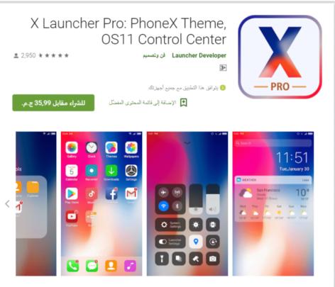 أفضل IOS launcher لجعل هاتفك الأندرويد بشكل الـ IOS 2