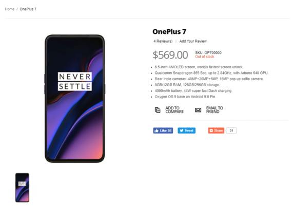 تسريب عن Oneplus 7 يظهر سعره ومواصفاته 2