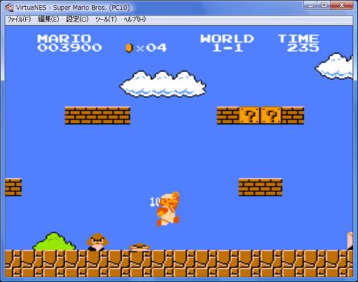 افضل 5 محاكيات NES لألعاب نينتدو القديمة على ويندوز 10 6