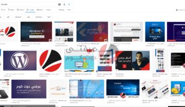 أفضل مواقع البحث بالصور على الإنترنت بدل النص 3
