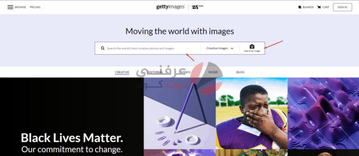 أفضل مواقع البحث بالصور على الإنترنت بدل النص 8